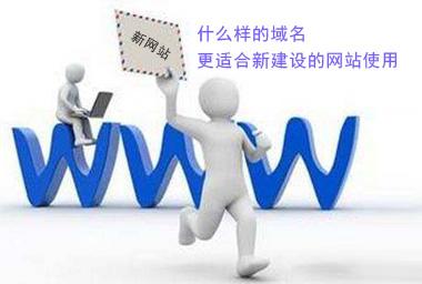 新网站.jpg